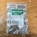 【微量要素・有機酸強化】2020年新登場! 植付け・植え替え直後に置ける、根を育てるプレミアム肥料 TROPICAL BLOOM ウルトラ定植期用『ROOT ACTIVATOR』・多彩な微量要素や有機酸を含む活着促進用有機配合肥料 10個セット(虫が湧きにくい低臭タイプの有機配合肥料) トロピカルブルーム