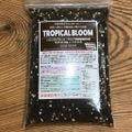 【発根促進に驚きの効果・花芽形成促進に】トロピカルブルーム『ウルトラ発根促進用元肥』1.5kg・RARE EARTH -レアアース(2020年春より成分強化リニューアル)・フルボ酸・フミン酸に微量要素や即効成分を強化・プルメリアやのみならず全ての植物の代謝活性化に最適な土壌改良肥料