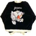 "50s JAPAN ""TIGER HEAD"" SOUVENIR JACKET."