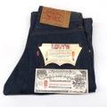 70s Levi's DEAD STOCK 505 CHAIN DENIM PANTS.