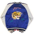50s JAPAN TIGER HEAD SOUVENIR JACKET.