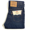 80s Levi's DEAD STOCK 517 DENIM PANTS.