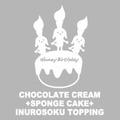 Tシャツ Honey Birthday(ハニーバースディ)グレー