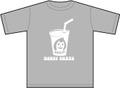 Tシャツ Shake(シェイク)グレー