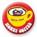 缶バッジ ハニーカフェ コーヒー(3色)