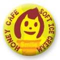 缶バッジ ハニーカフェ ソフトクリーム(3色)