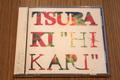 CD「光~hikari~」