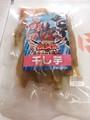 【規格外】イバライガー干し芋(スティックタイプ) 200g
