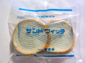 サンドウイッチ