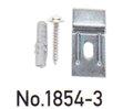 セキュリティ金具 壁面金具用(1854-3) 20個入り