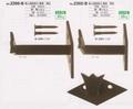 極上壁面取付(2302-B)菱座 受け巾50㎜