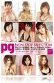 pg[ピー・ジー] Non Stop Selection