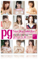 pg[ピー・ジー] Non Stop Selection 7