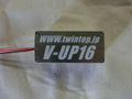 V-UP16 昇圧回路 車、バイク共用