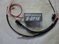 V-UP16、電源リレーフルセット