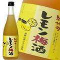 紀州レモン梅酒720ml