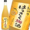 紀州のはっさく梅酒720ml