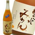 梅の宿あらごしみかん酒1800ml