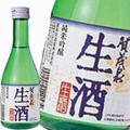 賀茂泉300ml