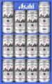 アサヒ缶ビール12本