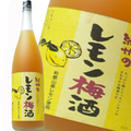 紀州レモン梅酒1.8L