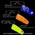 レディ・トゥ・リード(ready2read)携帯双眼式ルーペ