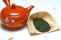 抹茶入花やなぎ(玄米茶)200g 袋入N o.1121