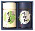 わらかけ 清滝・煎茶 八坂 130g缶入り2本・箱入り   K-30 No.2045