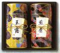 玉露 大原・煎茶 清水 140g缶入り2本・箱入り  NC-40 No.2023