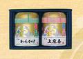 藁かけ 朝霧・煎茶 水明 100g缶入り2本・箱入り  Y-30 No.2131