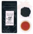 国産紅茶 40g袋入  No.5516