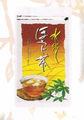 水出しほうじ茶ティーバック 6g×12袋入 No.5533