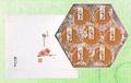 梅ゼリー 85g×7個入  No.5663