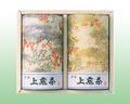 煎茶 湯船 130g×2缶 RH-30 No.2046