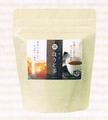 粉末茶(インスタントティー) ほうじ茶 30g No.5515