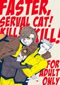 FASTER, SERVAL CAT! KILL! KILL!