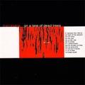 Traindodge / On A Lake Of Dead Trees+2  CD