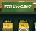 ■大ジャンルPOPケース(50個)