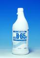 ★次世代型アルコール製剤「アルタンバッファーB-65V」[送料無料]