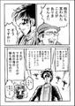 きのうの島本さん 8