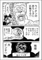 きのうの島本さん 9