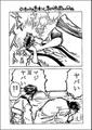 きのうの島本さん 7