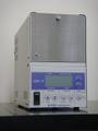 紫外線ランプ式照射器UV-7(硬化・接着用)
