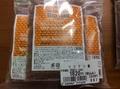 リリアンのビオソルト詰め替え用70g×3袋