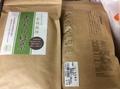 北村製茶 農家の緑茶100g