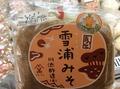 川添酢造の合わせ味噌1kg