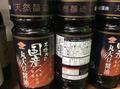 チョーコー木樽仕込国産丸大豆醤油750ml