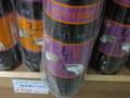 チョーコー醤油むらさき1000ml