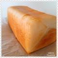 GF米粉食パン
