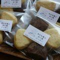 幸せを運ぶ四つ葉クッキー